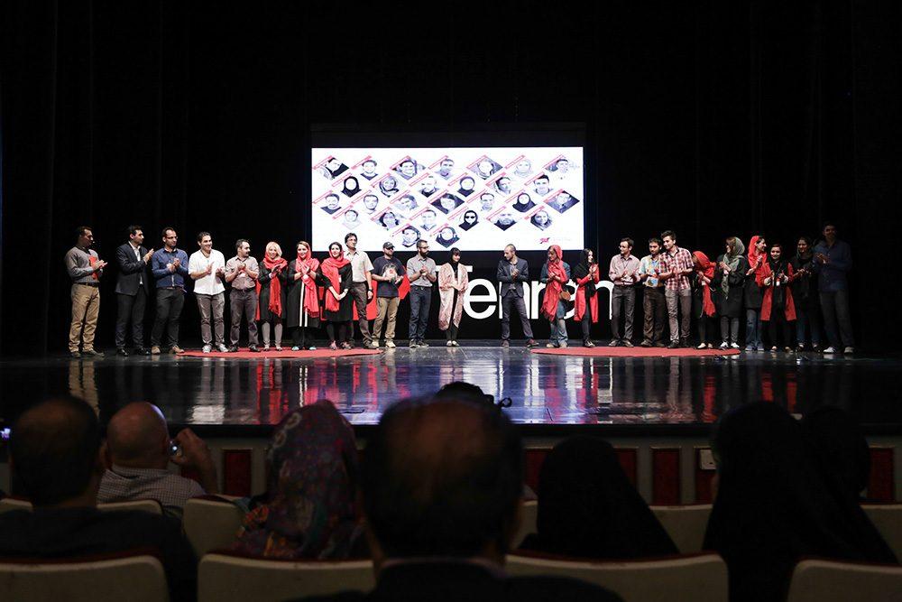 تدکس تهران