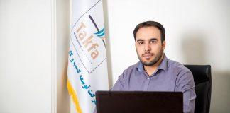 کارگاه آموزشی - محمد میلانی