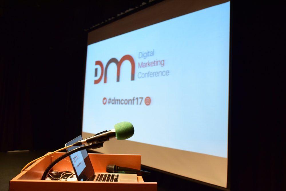 دومین کنفرانس دیجیتال مارکتینگ