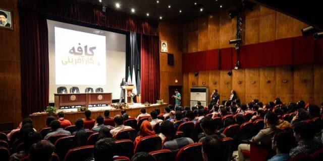 برگزاری رویداد کافه کارآفرینی