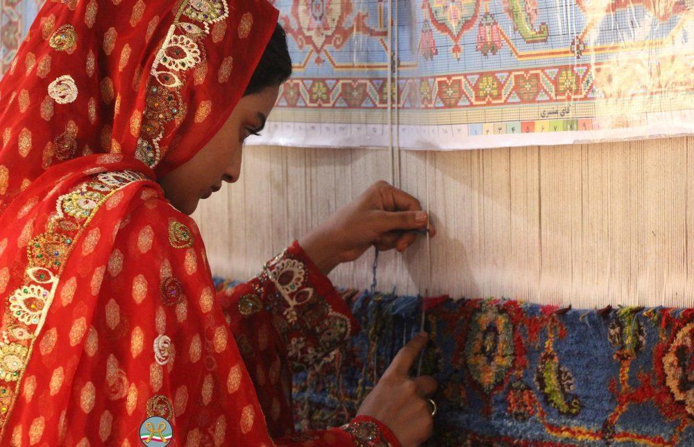 رویداد فرش ایرانی