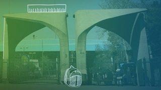 بُرد مجازی دانشگاه تهران